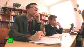 Британский студент в Костроме учит русский язык вместе с пятиклассниками