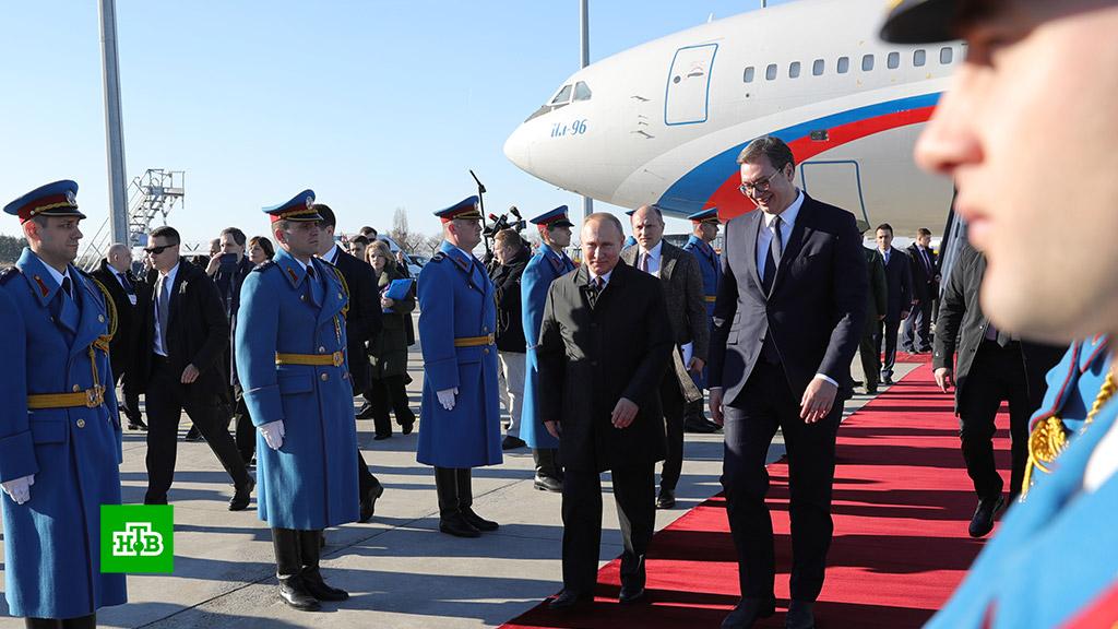 Картинки по запросу встреча путина в аэропорту в белграде фото ютуб