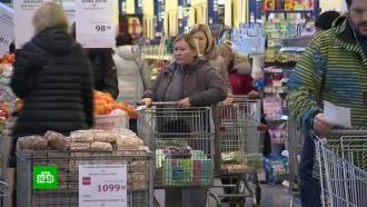 Россияне потратили вновогодние праздники больше триллиона рублей