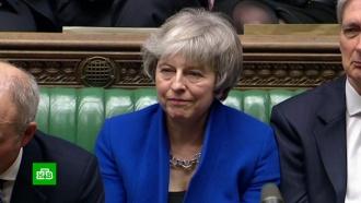 Мэй сохранила пост премьера иобещала придумать наилучший путь для Brexit