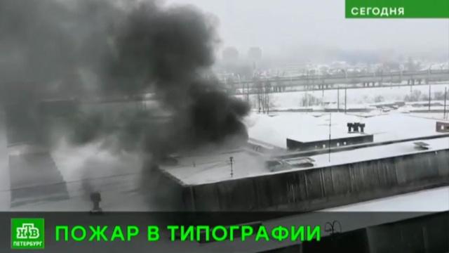Спасатели разбирают завалы на месте крупного пожара в здании петербургской типографии.Санкт-Петербург, пожары, МЧС.НТВ.Ru: новости, видео, программы телеканала НТВ