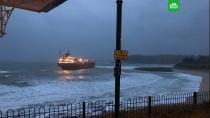 «Кузьму Минина» арестовали в Великобритании.Корабль «Кузьма Минин», севший на мель у берегов Великобритании, арестован.Великобритания, корабли и суда.НТВ.Ru: новости, видео, программы телеканала НТВ