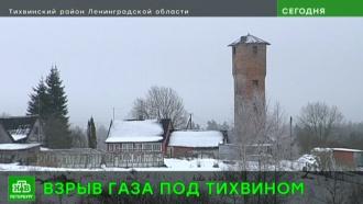 В Ленинградской области загорелся газопровод
