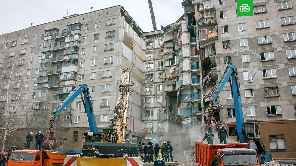 СК призвал не верить террористам, приписавшим себе взрыв в Магнитогорске.Магнитогорск, Следственный комитет, Челябинская область, взрывы, обрушение, расследование.НТВ.Ru: новости, видео, программы телеканала НТВ