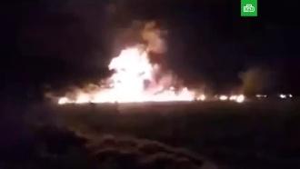 При взрыве на трубопроводе в Мексике погибли и пострадали десятки человек