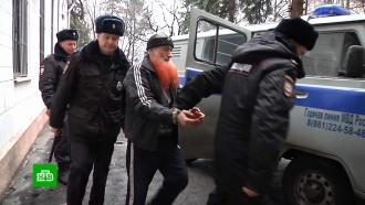 На юге России «благотворительная» организация собирала деньги для ИГ