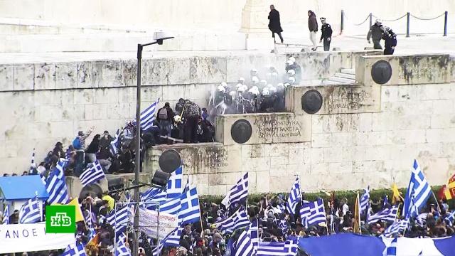 Входе протестов вАфинах пострадали 25полицейских.Афины, Греция, митинги и протесты.НТВ.Ru: новости, видео, программы телеканала НТВ