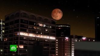 Над европейской частью России 21января взойдет «кровавая» Луна