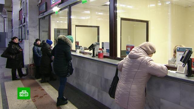 Началась продажа невозвратных билетов на поезда дальнего следования.РЖД, железные дороги, поезда, тарифы и цены.НТВ.Ru: новости, видео, программы телеканала НТВ