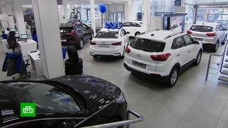 Автодилеры предложили ограничить расчеты наличными при покупке автомобилей