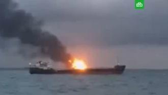 Два судна горят врайоне Керченского пролива