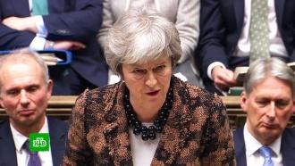 Мэй исключила повторный референдум по Brexit