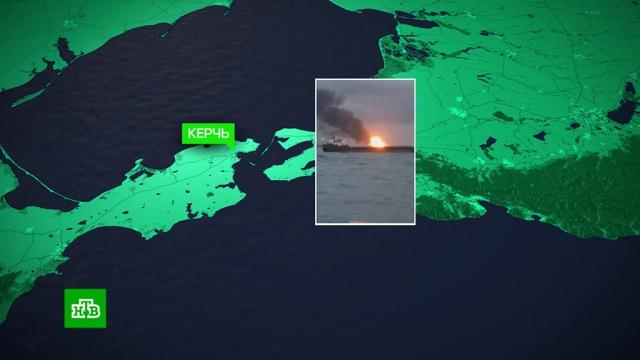 Растет число жертв пожара на двух судах вЧёрном море.Крым, Черноморский флот, Чёрное море, корабли и суда, пожары.НТВ.Ru: новости, видео, программы телеканала НТВ