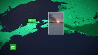Растет число жертв пожара на двух судах вЧёрном море