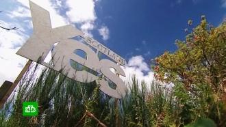 ВШотландии обсуждают выход из состава Великобритании
