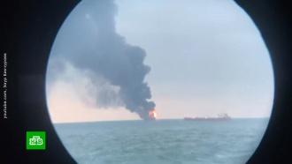 Пожар на судах вЧерном море: спасательная операция превратилась впоисковую