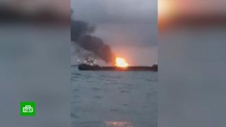 Моряки из Индии погибли на загоревшихся вКерченском проливе кораблях