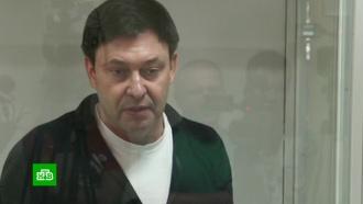 СКР из-за преследования Вышинского возбудил дело против сотрудника СБУ