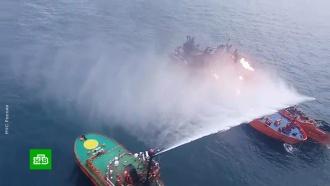 Сгорящих вЧёрном море судов спасены моряки из Турции иИндии