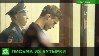 Арестованному Кокорину грозит операция