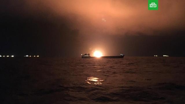 После пожара на судах в Керченском проливе ищут девять моряков.Девять человек числятся пропавшими без вести после пожара на двух судах в районе Керченского пролива. Об этом сообщили в пресс-службе Росморречфлота.Чёрное море, корабли и суда, пожары.НТВ.Ru: новости, видео, программы телеканала НТВ