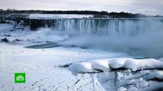 На границе США иКанады частично замерз Ниагарский водопад