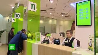 «Сбербанк» отменит комиссии за внутрибанковские переводы