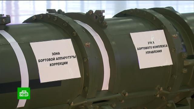 США проигнорировали показ российской ракеты 9М729.вооружение, дипломатия, ракеты, США.НТВ.Ru: новости, видео, программы телеканала НТВ