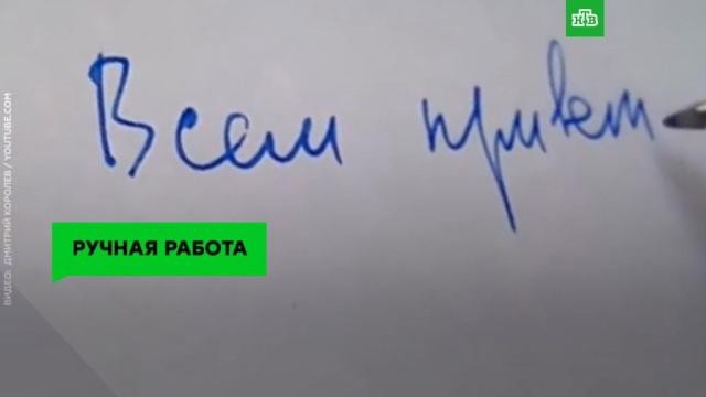 Меньше стресса, больше ясности ума: почему полезно писать от руки.НТВ.Ru: новости, видео, программы телеканала НТВ