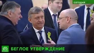 Хайпанули, но согласились: петербургские депутаты утвердили новых вице-губернаторов