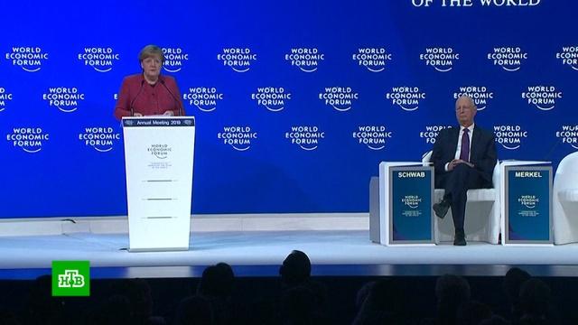 Меркель вДавосе пошутила освоем выходе на пенсию.Германия, Меркель, Швейцария, банки, санкции, экономика и бизнес.НТВ.Ru: новости, видео, программы телеканала НТВ