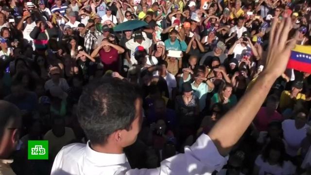 Попытка госпереворота в Венесуэле: исход противостояния зависит от армии.Венесуэла, США, митинги и протесты, перевороты.НТВ.Ru: новости, видео, программы телеканала НТВ