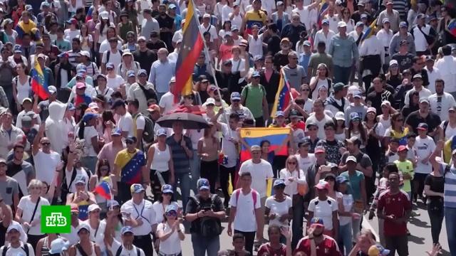 Сознательное обострение: эксперт объяснил, кому выгоден конфликт в Венесуэле.Венесуэла, митинги и протесты, перевороты, США.НТВ.Ru: новости, видео, программы телеканала НТВ