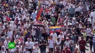 Сознательное обострение: эксперт объяснил, кому выгоден конфликт вВенесуэле