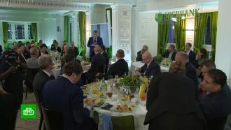 Гости Давоса на завтраке «Сбербанка» обсудили мировую экономику