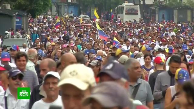 США готовы поддержать госпереворот вВенесуэле новыми санкциями.Венесуэла, США, Трамп Дональд, митинги и протесты, перевороты.НТВ.Ru: новости, видео, программы телеканала НТВ