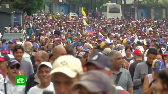 США готовы поддержать госпереворот вВенесуэле новыми санкциями