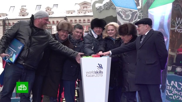 ВКазани начат обратный отсчет до старта WorldSkills-2019.НТВ.Ru: новости, видео, программы телеканала НТВ