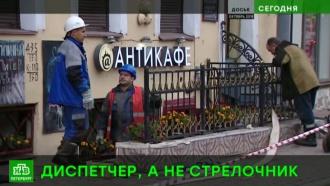 Питерские депутаты заступились за обвиняемого диспетчера «Теплосети»