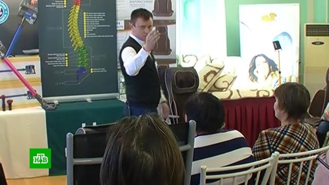 Мошенники продавали пенсионерам массажные «чудо-кресла» по десятикратной цене.НТВ.Ru: новости, видео, программы телеканала НТВ