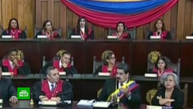Мадуро отказался покинуть пост президента Венесуэлы.Венесуэла, США, Трамп Дональд, митинги и протесты, перевороты.НТВ.Ru: новости, видео, программы телеканала НТВ