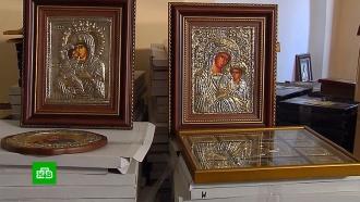 В монастырь под Рязанью доставили сотни изъятых у контрабандистов икон