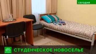 Курсантам петербургской Академии СК подарили отремонтированное общежитие
