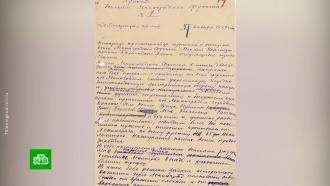 Минобороны РФ рассекретило архивные документы облокаде Ленинграда
