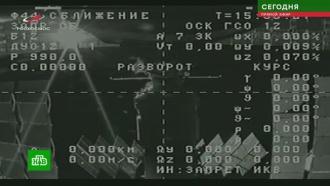 Грузовик &laquo;Прогресс <nobr>МС-09&raquo;</nobr> отстыковался от МКС