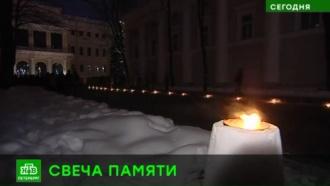 Петербургские школьники зажгли «Свечу памяти»