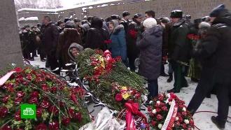 Тысячи людей почтили память жертв блокады Ленинграда на Пискарёвскоем кладбище