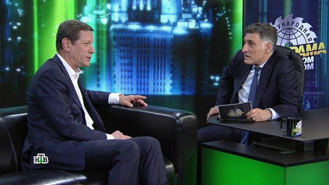 «Стало поскучнее»: Жуков ответил на вопрос о глупых законах и драках в Госдуме.Госдума, депутаты, драки и избиения, законодательство, курение, эксклюзив.НТВ.Ru: новости, видео, программы телеканала НТВ