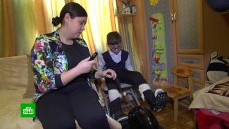 Десятилетнему Даниле нужна помощь вборьбе стяжелой формой ДЦП
