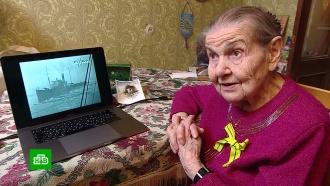 &laquo;Тени стояли плача&raquo;: <nobr>100-летняя</nobr> ветеран войны рассказала НТВ о&nbsp;жизни в&nbsp;блокадном Ленинграде